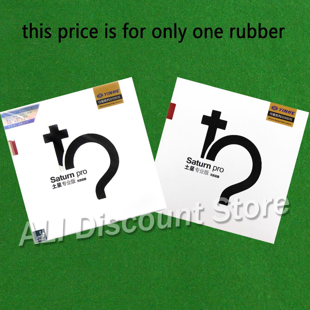 Galaxy / Milky Way / Yinhe Saturn Pro (Non Tacky) Pips-In Table Tennis Rubber With God Crossbows Sponge