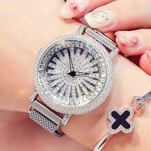 2019 hours to run ladies diamond watches Korean version of the trend fashion full stars diamonds womens watch