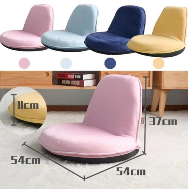 Portable Floor Sofa Chair Kids Folding Chair Children Furniture Adjustable  Relax Recliner Seat For Reading,