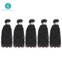 New arrivals ms lula hair afro kinky curly hair extension free shipping 5PCS unprocessed human hair mongolian kinky curly hair