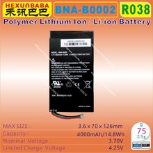 [BNA-B0002] 3.7V,4000mAh Polymer lithium ion / Li-ion battery fit for BARNES & NOBLE NOOK tablet pc,e-book [R038](China)