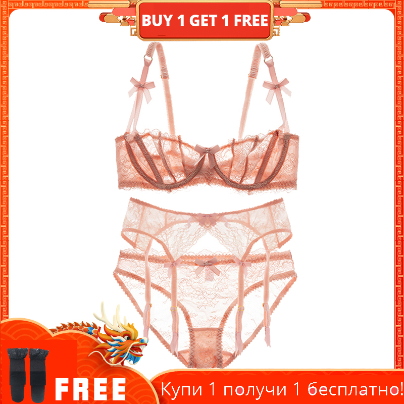 3df4ed6070000 shaonvmeiwu Sexy lace ultra thin half cup transparent ladies underwear  garter belt underpants no sponge bra