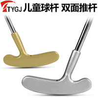Golf Children's Left / right hand Complete Club Double sided Putter Girl/Boy Beginners Practice Pole Putter Carbon Iron Shaft