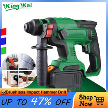 Samsung Lithium Battery Brushless Long Duration Wall Hammer Cordless Drill Electric Impact Hammer Drill For Househols Decoration