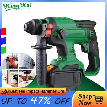 Samsung Lithium Battery Brushless Long Duration Wall Hammer Cordless Drill Electric Impact Hammer Drill For Househols Decoration 5000 10000mah long duration hammer cordless drill rechargeable lithium battery multifunctional electric hammer impact drill