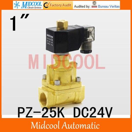 High temperature steam brass solenoid valve DC24V port 1steam type normal open type pz-25k