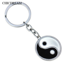 Best Sale Zinc Alloy Key Ring Chinese Culture Yinyang Pendant Key Chain Jewelry Charms Best Friend Lovers Couples Love Keychains