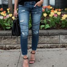 Women Denim Skinny Pants Ripped Destroyed Pleated Stretch Jeans Slim Pencil Trou
