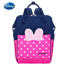 New Mommy Bag Multi-function Fashion Womans Backpack Maternal Stroller Nappy Travel Back Pack And Child Package