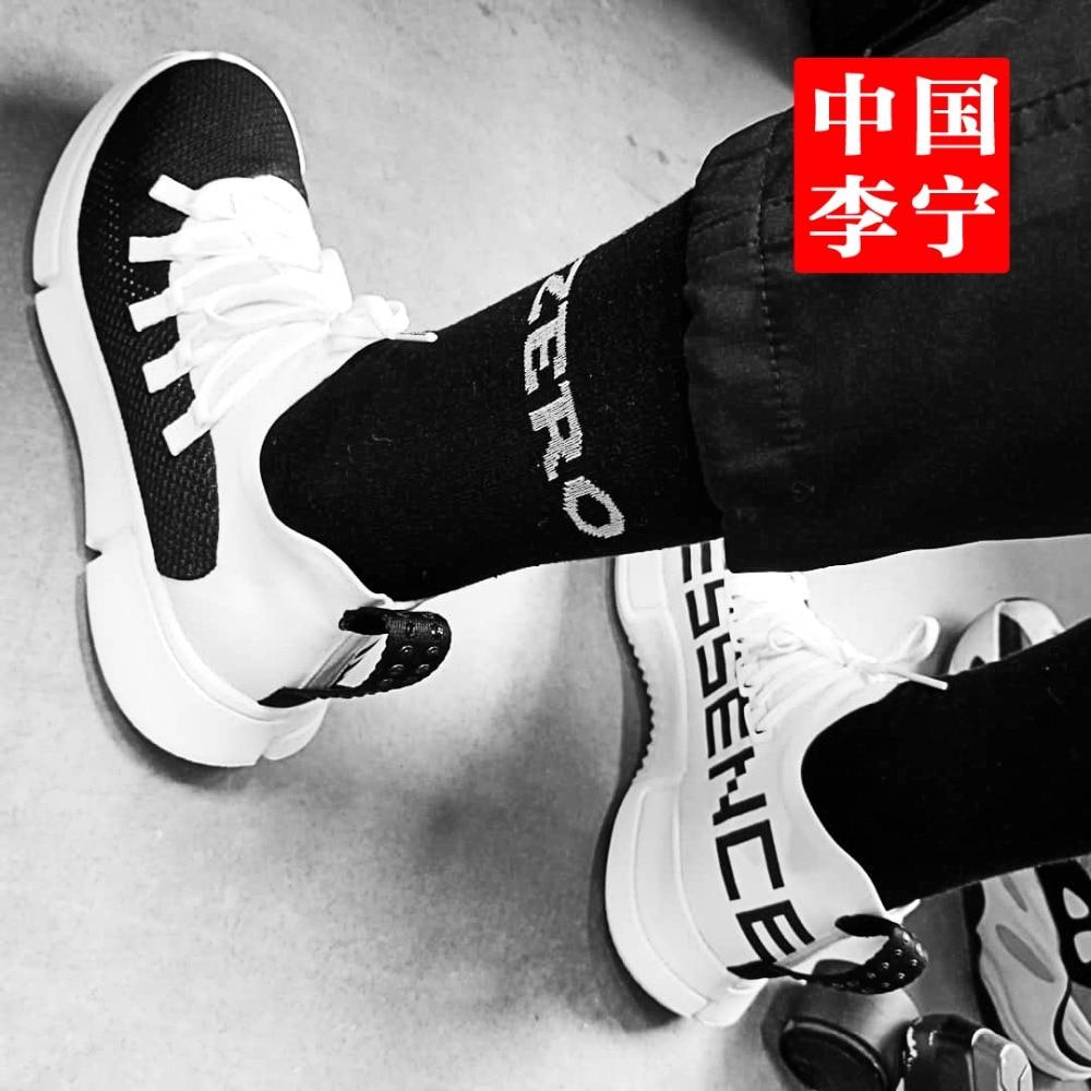 Li Ning Men ESSENCE 2 0 WS Basketball Leisure Shoes Mono Yarn Wearable LiNing Fitness Sports