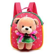 2017 Hot sales children school bags cute cartoon bear infant backpacks for baby girl boys schoolbag