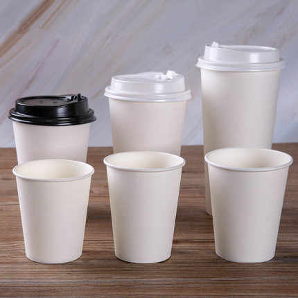 100pcs/pack White Paper Cups With Lid Disposable Coffee Cup Milk Tea Cup Household Office Drinking Accessories Party Supplies