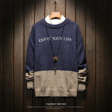 Casual Sweater Men Long Sleeve Pullovers Outwear O-Neck Sweaters Tops Loose Solid Fit Knitting Clothing Colors New