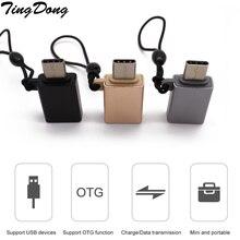 كابل مهايئ من النوع C ذكر إلى USB أنثى مهايئ لـ USB C إلى USB (ذكر إلى أنثى) قابس شاحن OTG مهايئ مهايئ