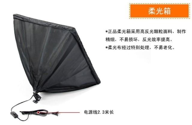 Adearstudio Çantalar kamera aksesuarları foto qutusu 60cm studiya - Kamera və foto - Fotoqrafiya 2