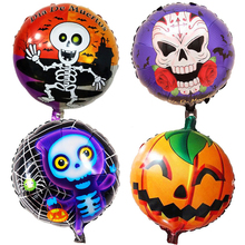 10pcs Ghost Skull Balloons Halloween Decorations Pumpkin 18inch Foil Balloon Inflatable Toys Bat Globos Party Supplies