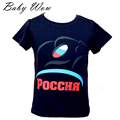 2-12 Year 2016 Summer Cartoon Children T Shirts Russia Rugby Kids Teen Clothing For Boys Baby Clothing Girls T-Shirts tyh-50560