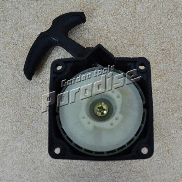 43CC 52CC BC520 CG430 Decespugliatore Tagliaerba Facile Avviamento a Strappo Assy43CC 52CC BC520 CG430 Decespugliatore Tagliaerba Facile Avviamento a Strappo Assy