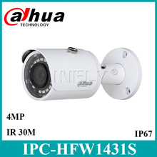 Dahua Original IPC HFW1431S with LOGO 4MP WDR IR30m Mini Bullet Camera IP67 Replace IPC HFW1420S IPC HFW1320S IPC HFW1320S W