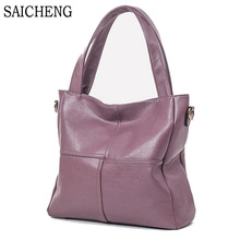 SAICHENG Brand 2017 Fashion Women Messenger Bags PU Leather Women's Handbags Female Crossbody Bag High Quality Splice Sac A Main