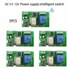 5pcs DC 5V 12V Sonoff WiFi Smart Switch Diy Relay Module Smart Home Via Ios Android
