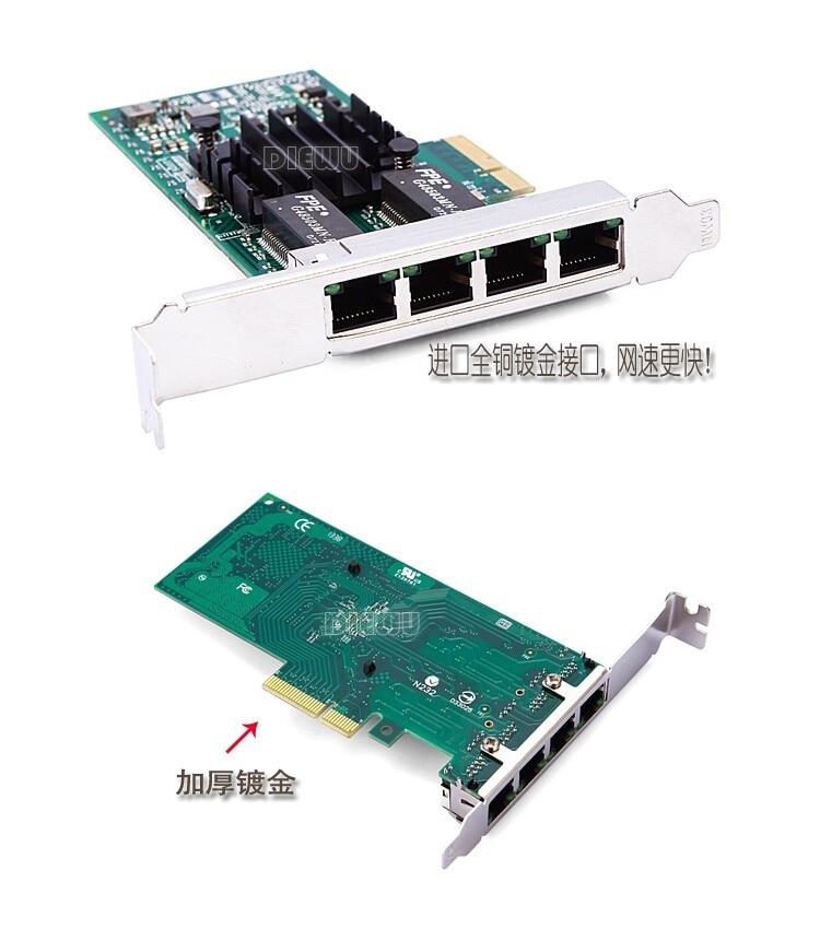 I350-T4 10/100/1000M 4-Port RJ45 PCI Express Low-pro Ethernet Server Adapter(I350T4BLK) - Plastic box ,1 year warranty wyi350t4 rj45 pci e gigabit ethernet network adapter card nic inteli350 t4 i340 t4