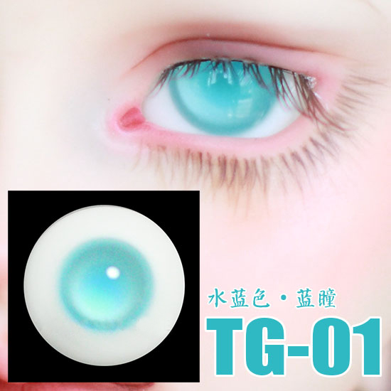 Hand-made Glass Eyes BJD Doll Eyes For 1/3 1/4 1/6 BJD Glass Eyeballs Eyes 14mm 16mm Green Color Eyes Doll Accessories