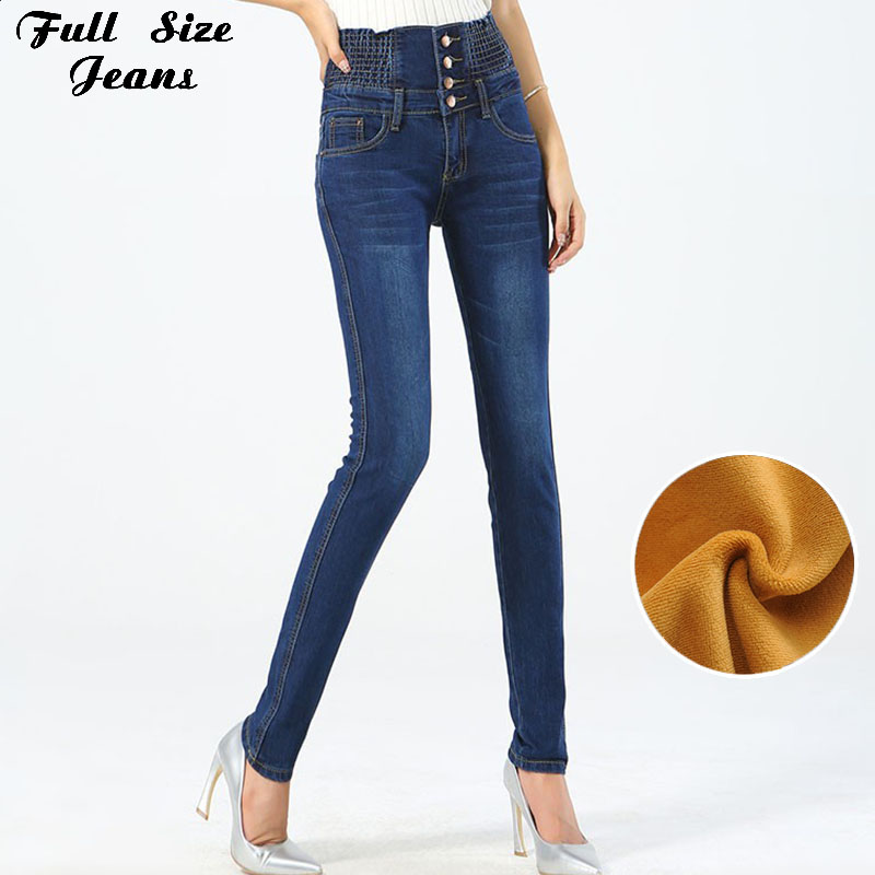2018 Women 5 Colors High Elastic Waist Skinny Pencil Jeans Femme Plus Size Slim Fit Denim Long Casual Pant Sexy Trousers 4Xl 6Xl
