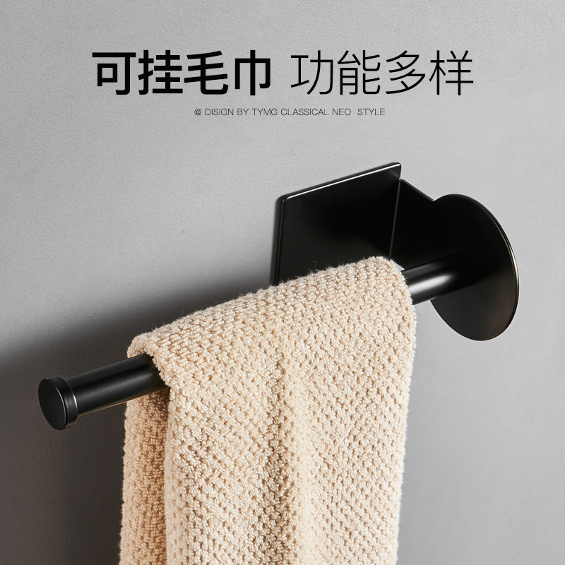 Kitchen Paper Holder Towel Ring Wall-mounted Roll Holder Wall-mounted Kitchen Rack Free Punching Bathroom Hardware Accessories