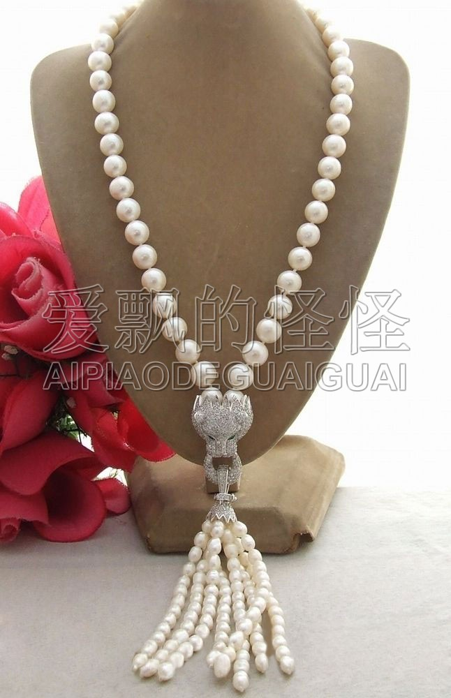 N010205 11MM Pearl&Rhinestone Pendant NecklaceN010205 11MM Pearl&Rhinestone Pendant Necklace
