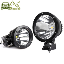 2Pcs 7 inch 50W Led Arbeit Licht Für 12V 24V AVT Offroad 4x4 Lkw motorrad Scheinwerfer Scheinwerfer Arbeits Fahren Spot Lichter