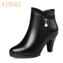 AIYUQI  2019 High Quality Ms. ankle boots genuine Leather Women Boots thick heel zipper Shoes Wool Ankle fashion
