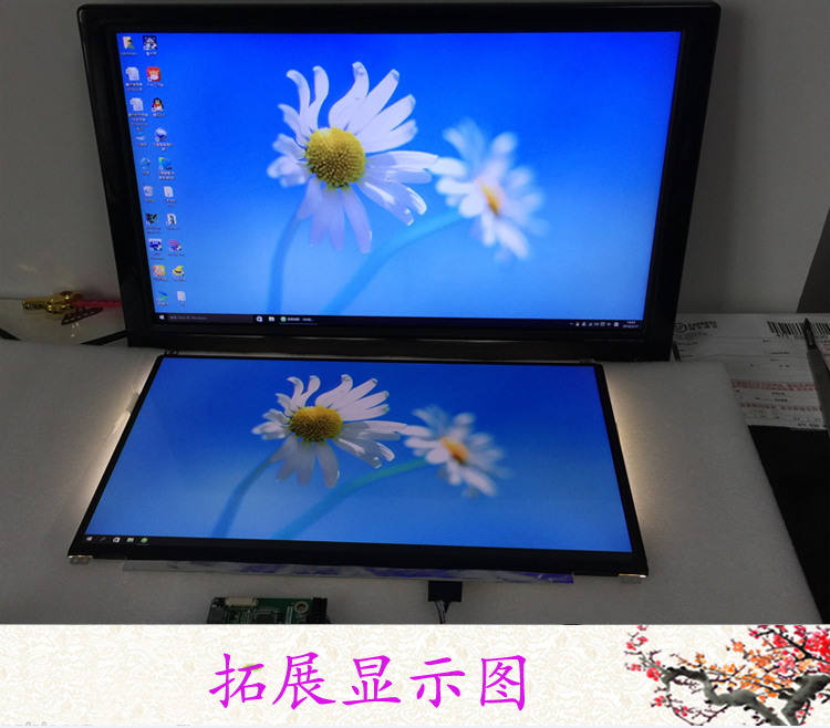 DIY 13.3 Inch IPS 1920*1080 FHD LCD Screen with HDMI Drive Board Set Car Raspberry Pi 3 Banana 1080P LED Monitor Module Full New