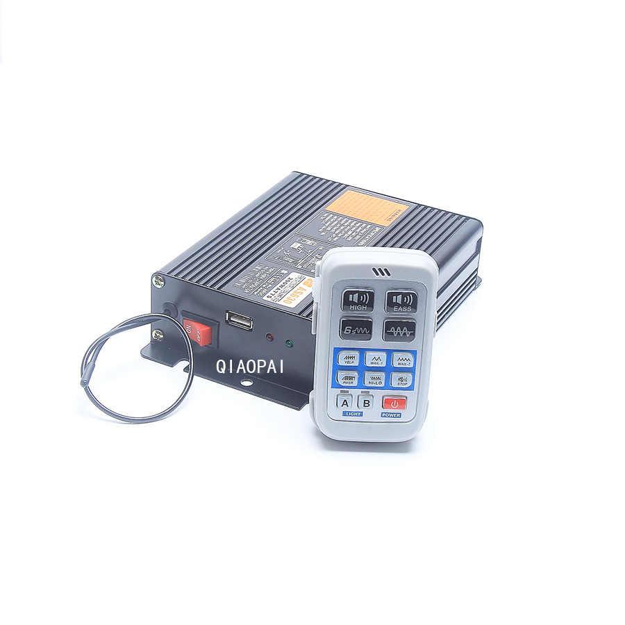Беспроводная система сигнализации полицейская сирена МегаФон динамик многоцветной рог супер громкий автомобильный Рог 12 В 200 Вт 6 Ом громкий динамик 8 звук