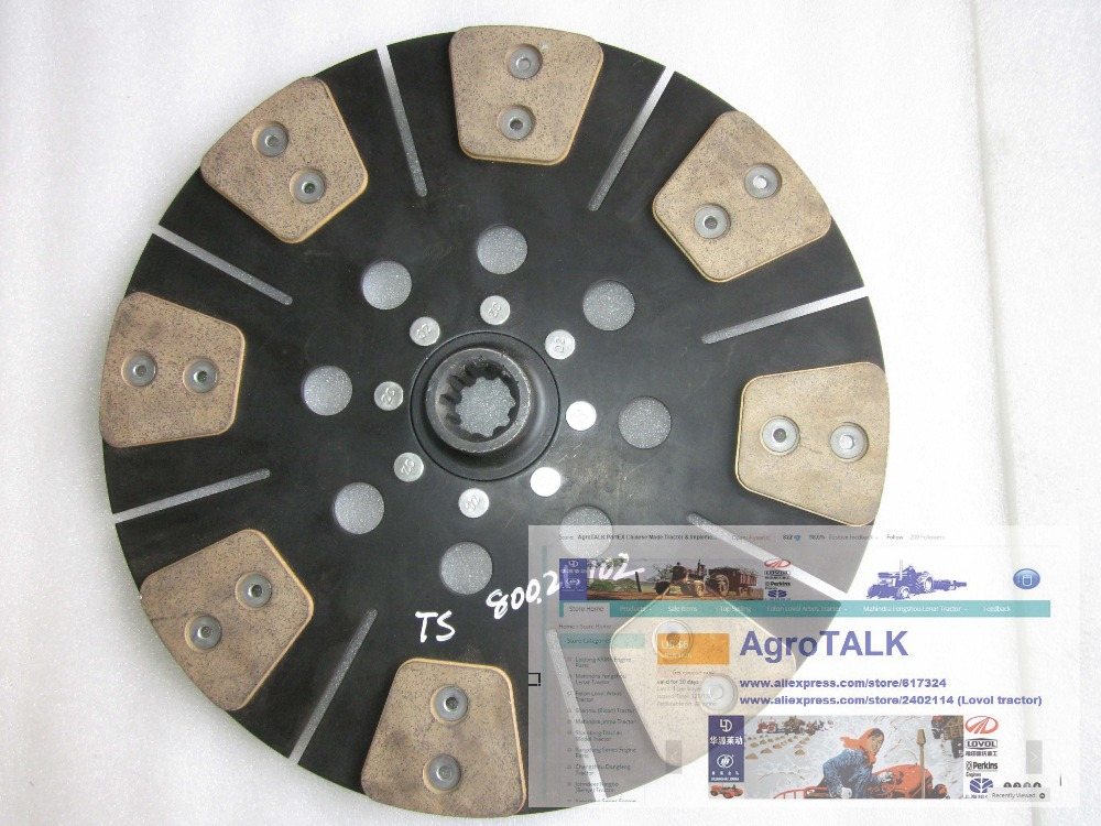 Taishan KAMA tractor parts, the clutch disc KM804, part number: 800.21.102 xintai xt 120 with engine 190 12 the 8 inch clutch with driven disc part number