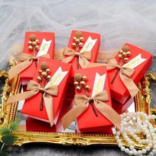 100pcs golden DIY Chocolate holder party supplies wedding Anniversary Birthday personalized favor gift boxes custom candy box