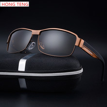 Hong Teng New Arrivals Brand Designer High Qualtiy Polarized Lens Driver Men Sunglasses with Box Free Shipping