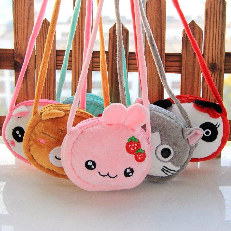 Snack-Bag Picture Classic Double-Pull Cartoon Etc. Panda Rabbit Children's Cute
