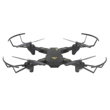 Model Aircraft 2.4G 4-Channel 6-Axis Altitude Hold HD Camera RC Quadcopter Drone Selfie Foldable High Quality