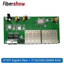8 Port 1.25G SFP solt 2 RJ45 Gigabit Ethernet PCBA board Media Converter 10/100/1000M