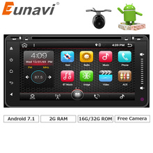Eunavi 2 din Android 7 1 font b car b font dvd player font b radio