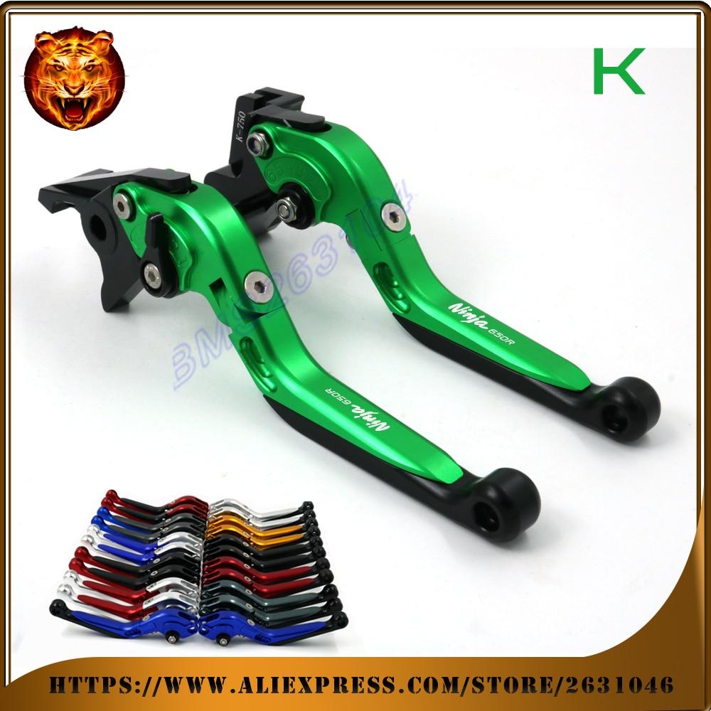 Adjustable Folding Extendable Brake Clutch Lever For kawasaki NINJA 650R NINJA650R 06 07 14 15 16 Free shipping logo Motorcycle