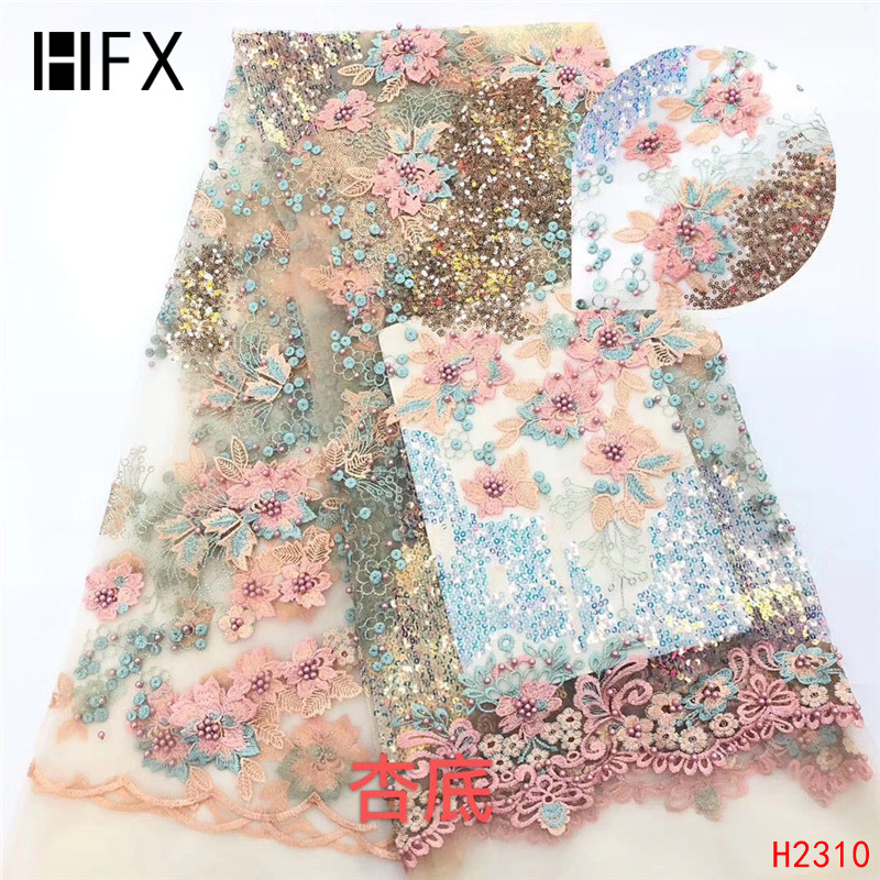 HFX African Lace Fabric 2019 High Quality Onion Color French Net Embroidery Sequins Lace Fabrics For Nigeria Party Dress F2310