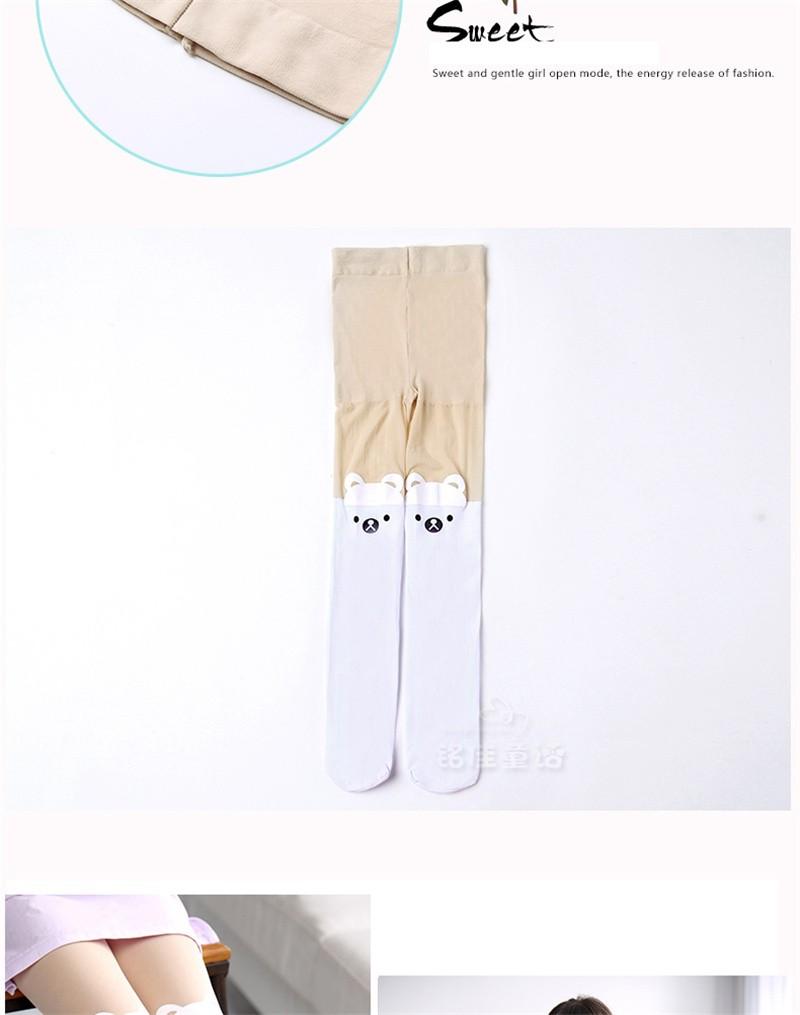 Warm Children Girls Pantyhose (16)