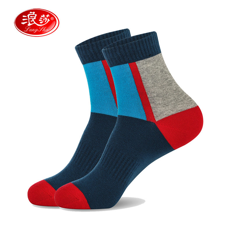 Men Sports Socks Colorful Men Cotton Soft Socks Brand Men Ankle Socks Plus Size (EU 39-46) (US 7.0-12.0) Langsh