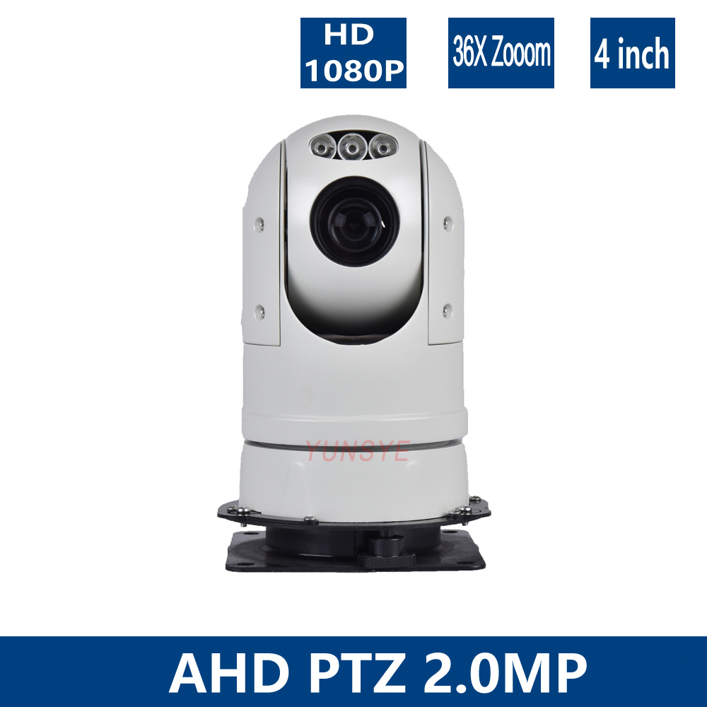 YUNSYE Police high speed PTZ camera 36X zoom 2MP INFRAR AHD PTZ Camera 1080P security video ptz video surveillance yunsye free shipping sony fcb ex1010p 36x zoom sony camera module 36x zoom camera high resolution mini camera small ptz