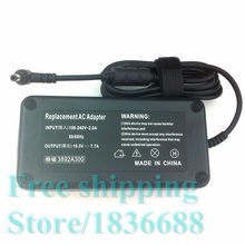 MSI GS60 2PM Chicony Bluetooth Driver for Windows