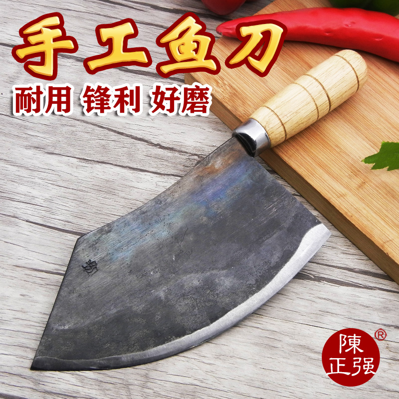 CZQ Handmade Carbon Steel Sharp Slicing Fish Knife Professional Fillet Knives Kitchen Cutting Meat Vegetable Knife