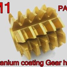 M1 модуль 50*40*22 мм Внутреннее отверстие PA 20 градусов HSS Титан покрытие Шестерни Червячная Шестерня режущие инструменты