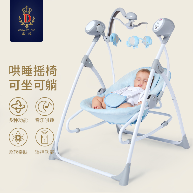 Babyfond Baby Electric Rocking Chair Baby Versatile Reclining Chair For Newborn Folding Bed